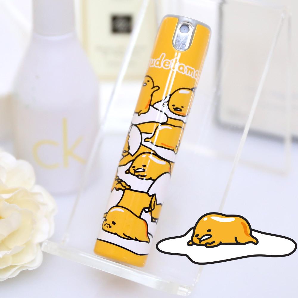 Caseti|蛋黃哥|懶得吃土 香水分裝瓶