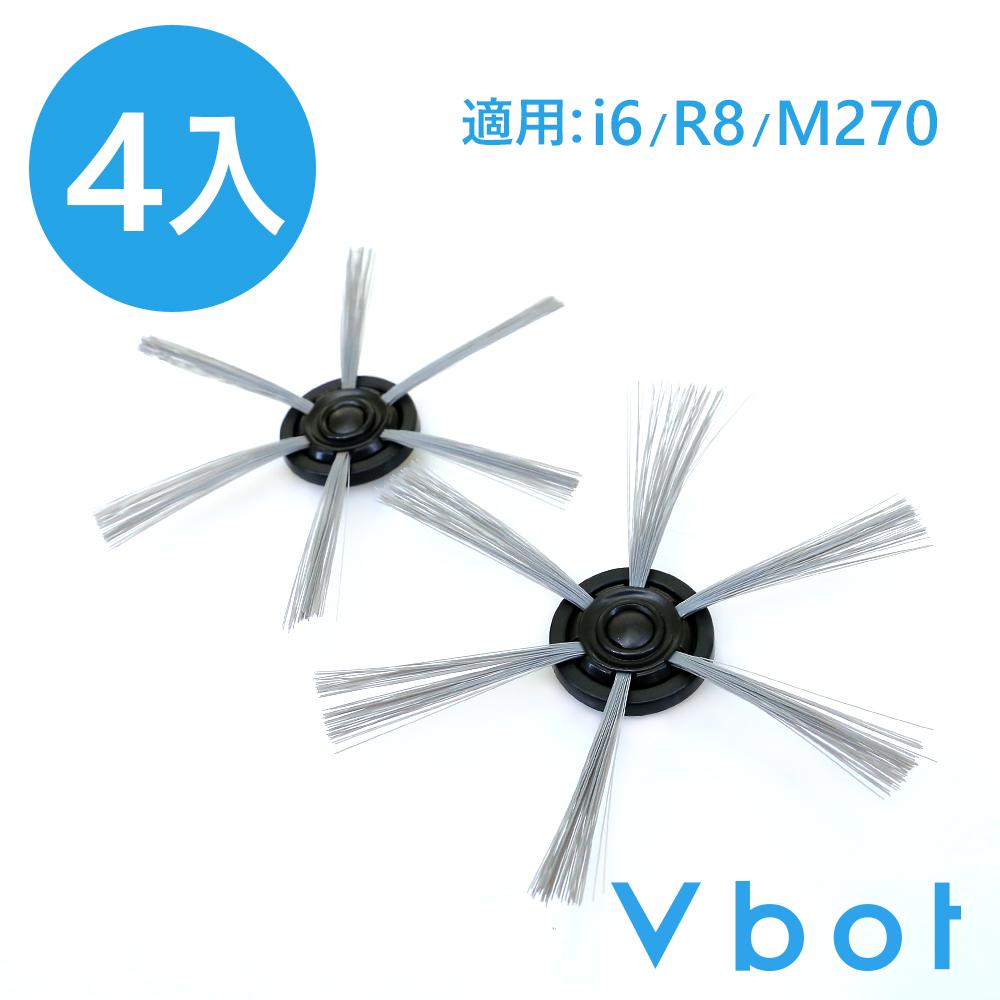 Vbot|智慧型掃地機器人專用 刷頭(4入)