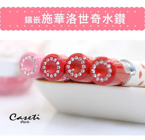 Caseti|Hello Kitty |粉紅凱蒂貓 旋蓋系列