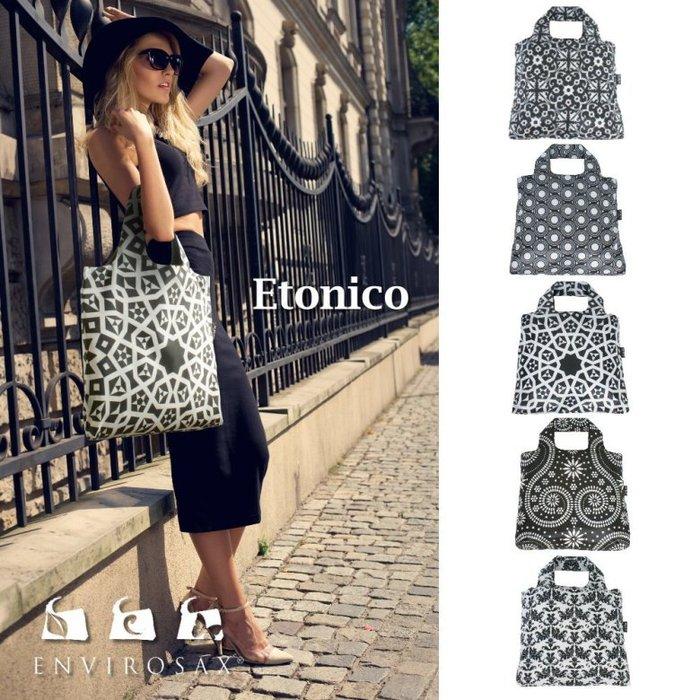 ENVIROSAX|澳洲環保購物袋 Etonico 黑白經典─花磚