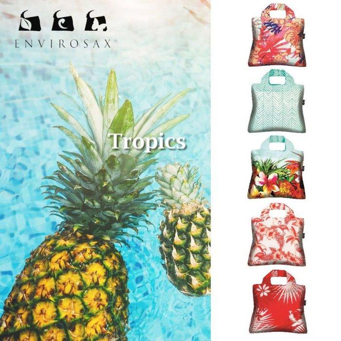 (複製)ENVIROSAX|澳洲環保購物袋 MALLORCA 馬洛卡─萬花筒