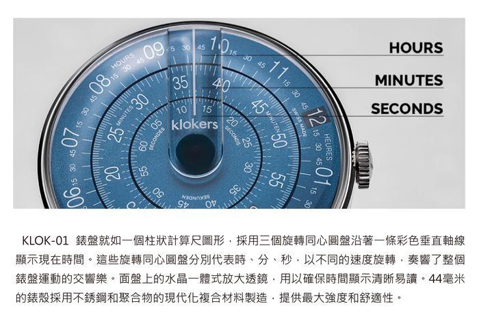 klokers【庫克錶】KLOK-01-D7 午夜藍錶頭+懷錶桌鐘套件