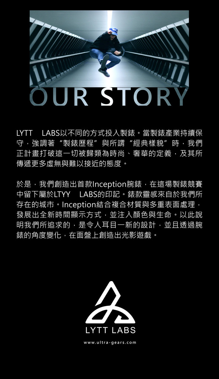 LYTT LABS | Inception V1.0 -銀藍 – A01-02