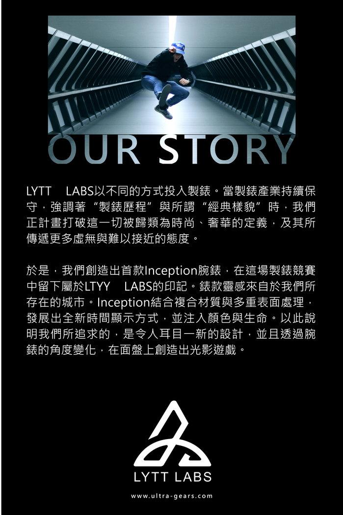 LYTT LABS   Inception V1.0 -槍黃 – A02-03
