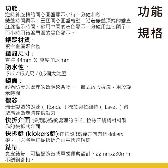 klokers | KLOK-01-D1錶頭 黃色 - 單圈皮革錶帶