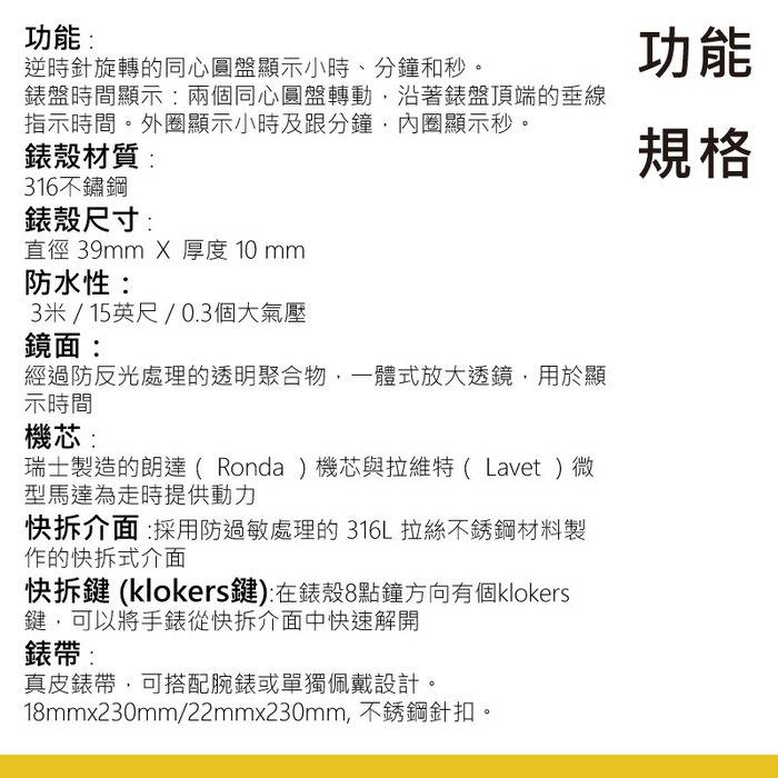 klokers | KLOK-08-D3錶頭 黑軸 - 單圈皮革錶帶