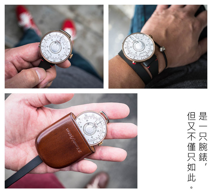 klokers | KLOK-08-D1錶頭 橘色 - IL BUSSETTO X klokers BELL皮革懷錶套件+黑色時尚多功能錶帶