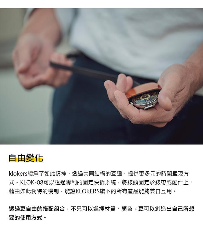 klokers | KLOK-08-D3 錶頭 黑軸 - 單圈細直皮革錶帶