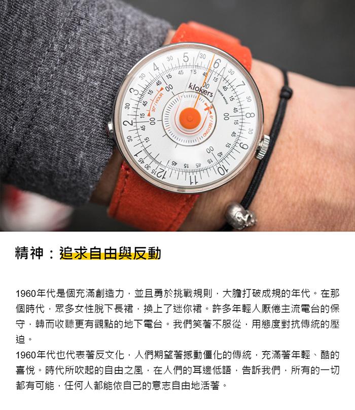 klokers | KLOK-08-D2 錶頭 橘軸 - 單圈皮革錶帶