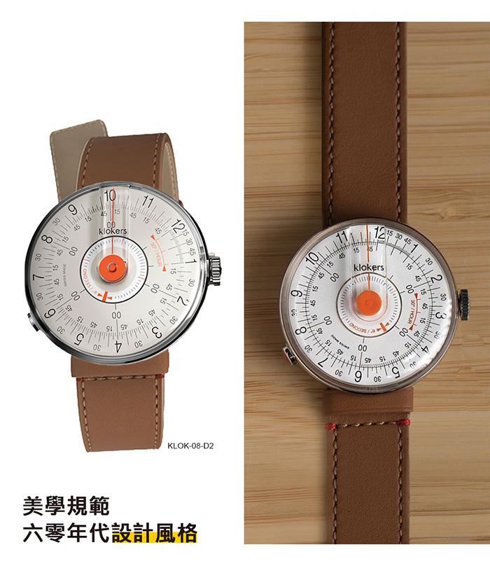 klokers   KLOK-08-D2 錶頭 橘軸 - 單圈皮革錶帶