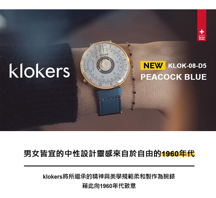 klokers | KLOK-08-D5 孔雀藍錶頭 - 單圈細直皮革錶帶