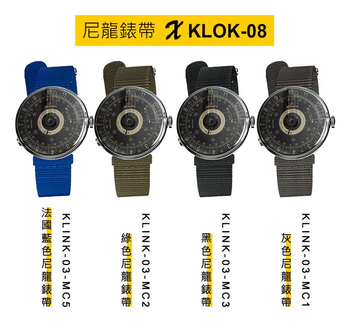 (複製)klokers | KLOK-08-D2  錶頭 橘軸 - 尼龍錶帶