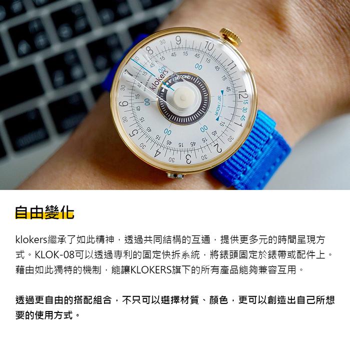 klokers | KLOK-08-D5  孔雀藍錶頭  - 尼龍錶帶