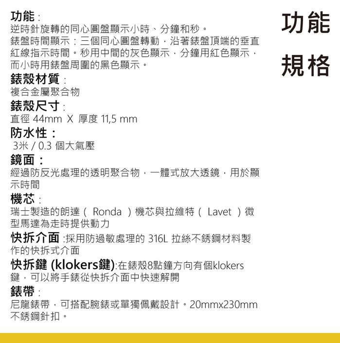 klokers | KLOK-01-D1 錶頭 黃色 - 尼龍錶帶