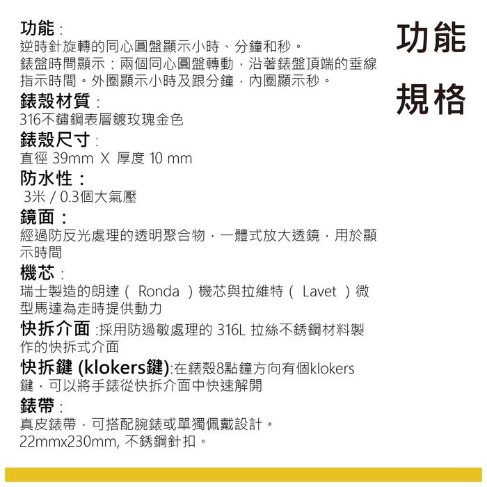 klokers | KLOK-08-D1  錶頭 白軸 - 單圈皮革錶帶
