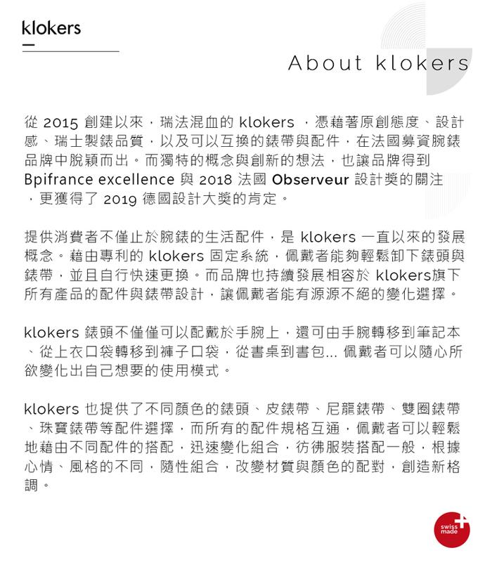 klokers   KLOK-08-D1 錶頭 白軸 - 單圈細直皮革錶帶