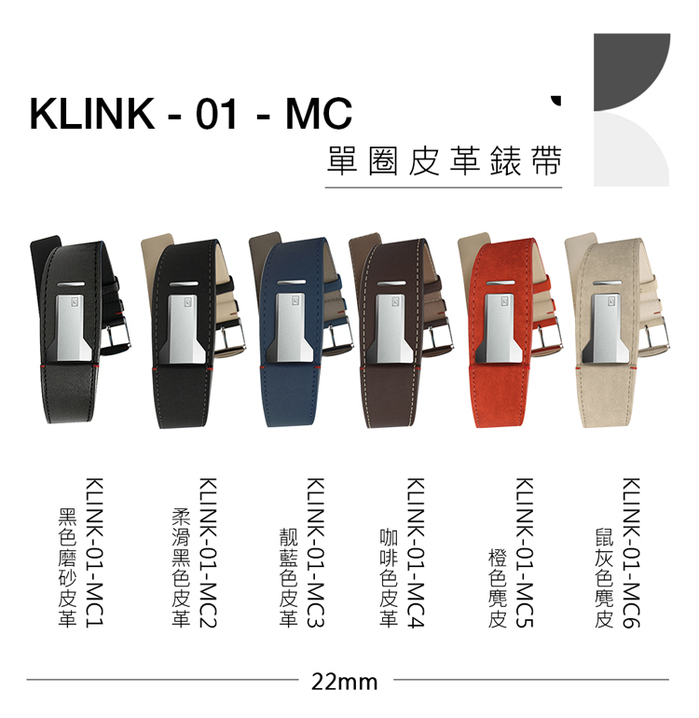 klokers   KLOK-08-D1  錶頭 白軸 - 單圈皮革錶帶