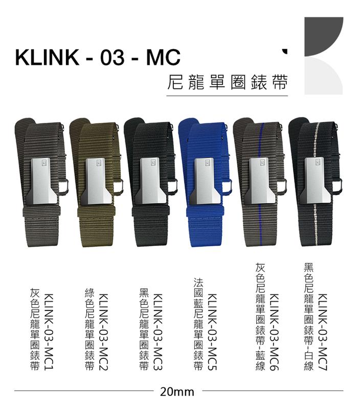 klokers   KLOK-01-M1 極簡白色錶頭 - 單圈尼龍錶帶