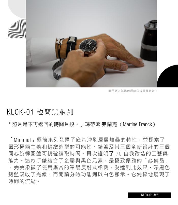 klokers   KLOK-01-M2 極簡黑色錶頭 - 米蘭錶帶