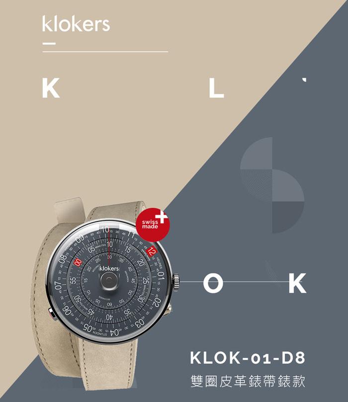 (複製)klokers   KLOK-01-D7 午夜藍錶頭 - 雙圈皮革錶帶_錶徑 44 mm