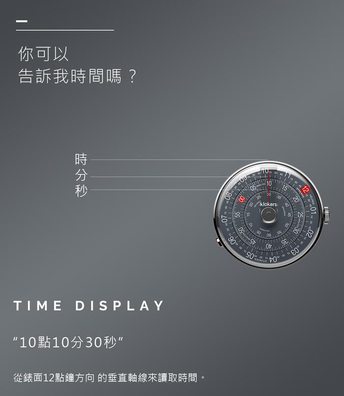 (複製)klokers   KLOK-01-D8 深灰色錶頭 - 雙圈皮革錶帶_錶徑 44 mm