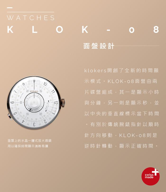 klokers | KLOK-08-D1  白軸 - 寬版單圈皮革錶帶_錶徑 44 mm