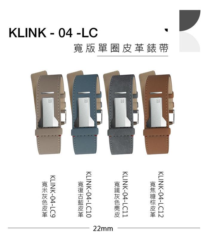 klokers   KLOK-08-D1  白軸 - 寬版單圈皮革錶帶_錶徑 44 mm