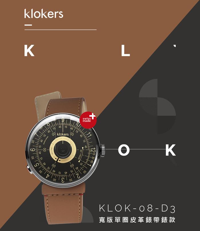 (複製)klokers | KLOK-08-D2  橘軸 - 寬版單圈皮革錶帶_錶徑 44 mm