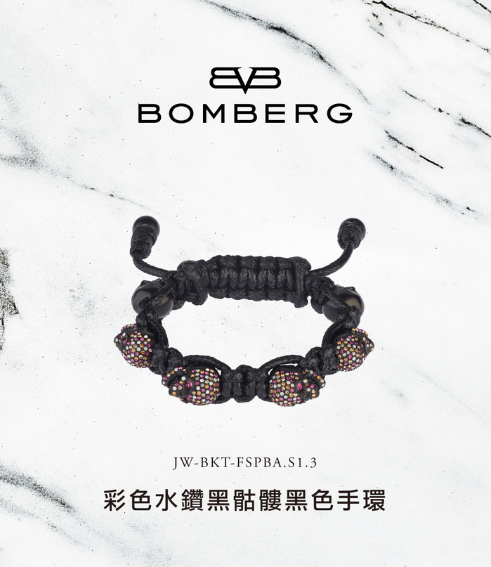(複製)BOMBERG|彩色水鑽黑骷髏黑色手環_M-JW-BKT-PBA.M7.3