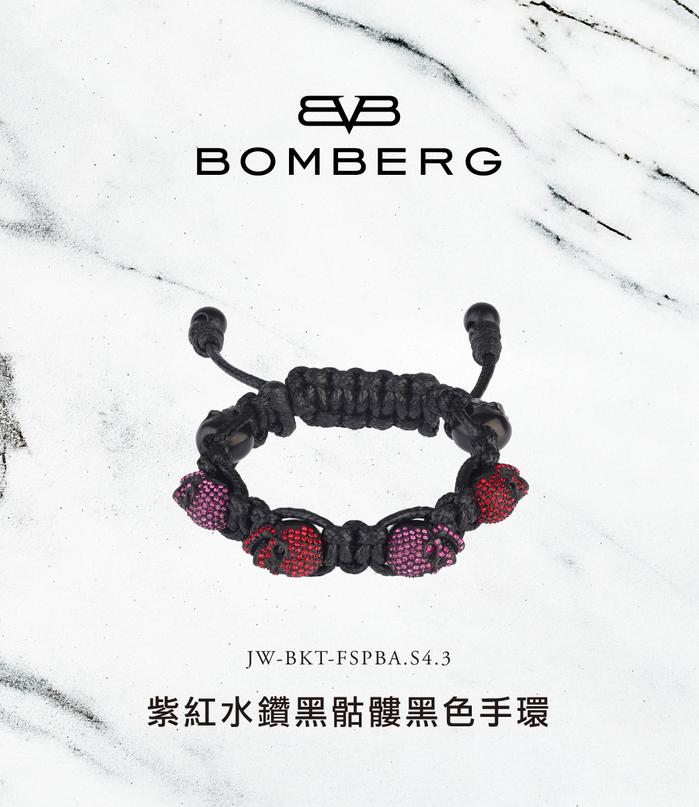 (複製)BOMBERG|黑水鑽紅眼黑骷髏黑色手環_M-JW-BKT-FSPBA.M6.3