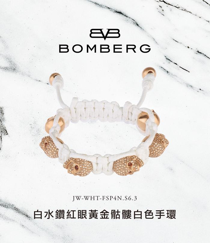 (複製)BOMBERG 彩色水鑽黑骷髏粉紅色手環_S-JW-PKT-FSPBA.S2.3