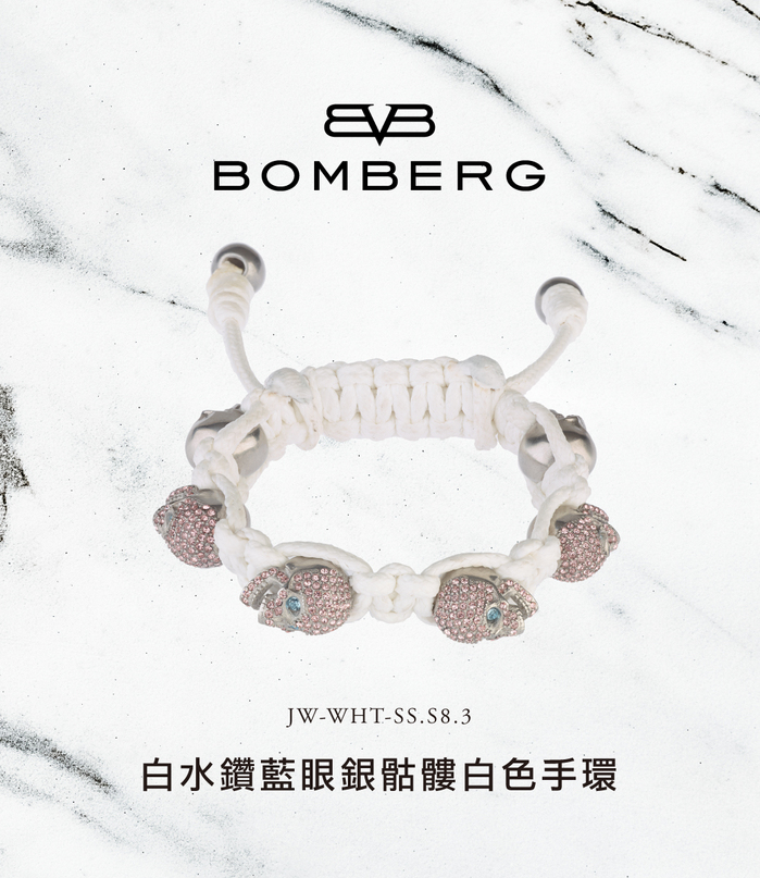 BOMBERG 白水鑽藍眼銀骷髏白色手環_S-JW-WHT-SS.S8.3