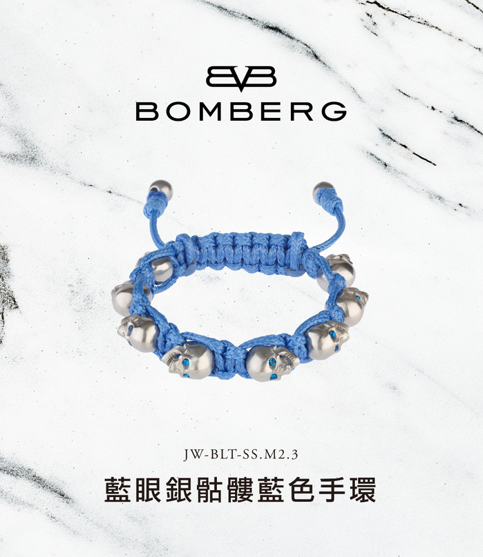 (複製)BOMBERG 白水鑽藍眼銀骷髏白色手環_S-JW-WHT-SS.S8.3