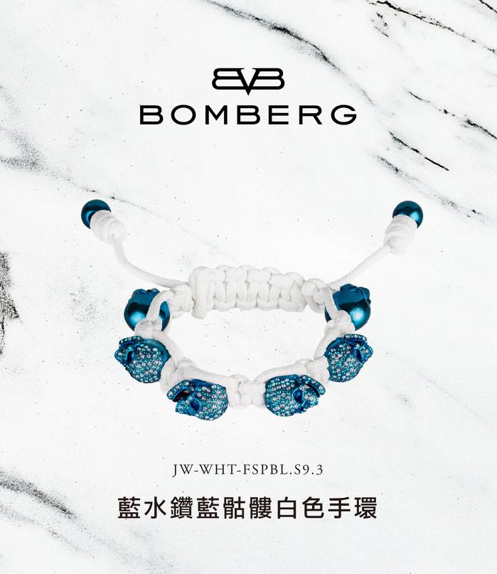(複製)BOMBERG|黃眼黃金骷髏咖啡色手環_M-JW-BRT-PG.M4.3