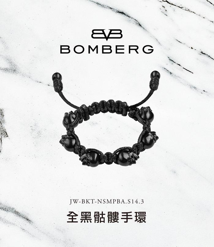 BOMBERG 全黑骷髏手環_S-JW-BKT-NSMPBA.S14.3