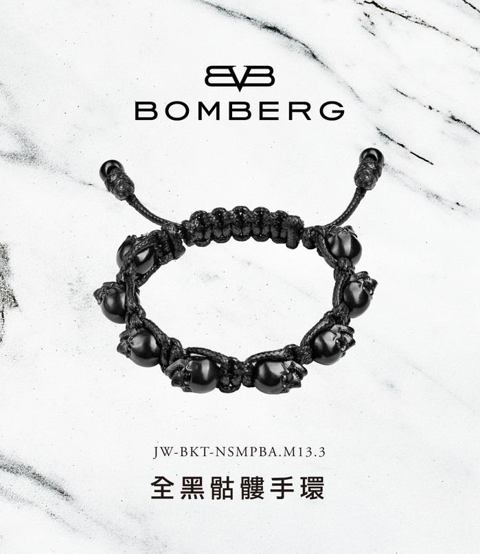 BOMBERG 全黑骷髏手環_M-JW-BKT-NSMPBA.M13.3