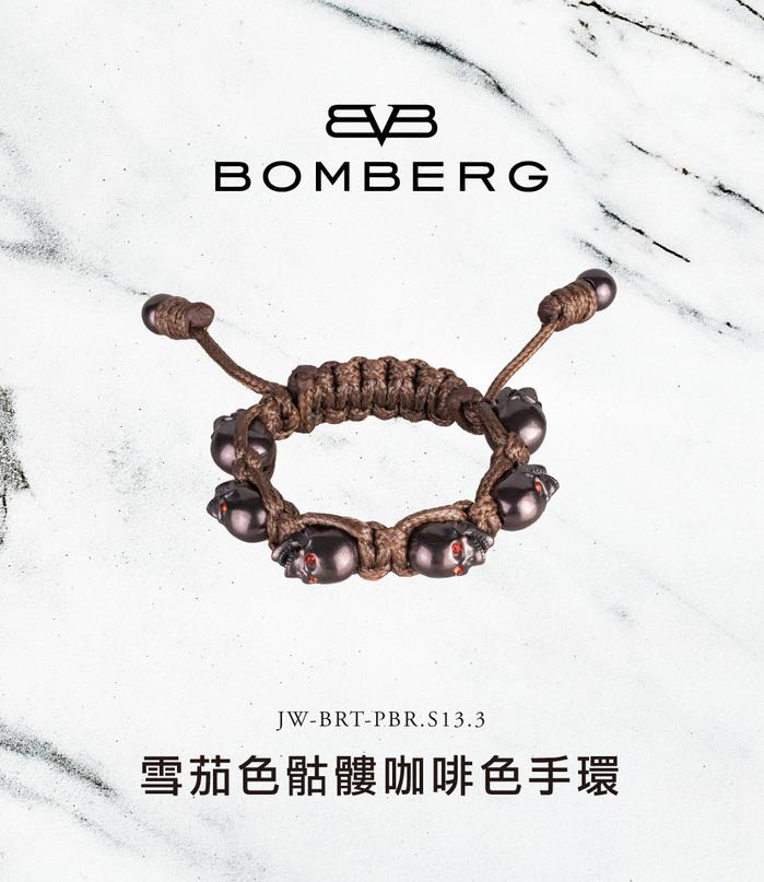 (複製)BOMBERG|全黑骷髏手環_M-JW-BKT-NSMPBA.M13.3