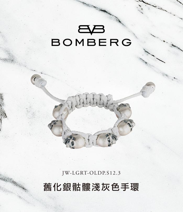 BOMBERG 舊化銀骷髏淺灰色手環_S-JW-LGRT-OLDP. S12.3