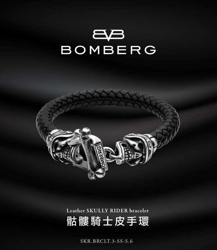 BOMBERG Leather SKULLY RIDER bracelet 骷髏騎士皮手環-SKR.BRCLT.3-SS-S.6
