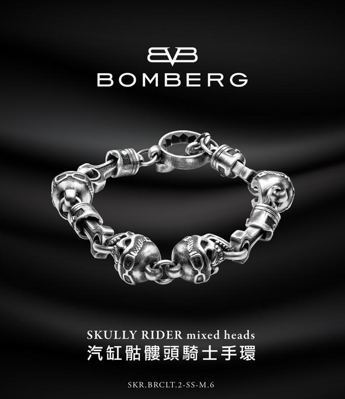 (複製)BOMBERG SKULLY RIDER Heads 骷髏頭騎士手環-SKR.BRCLT.1-SS-S.6