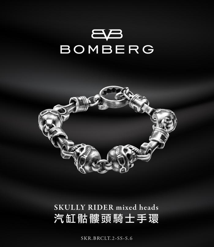 (複製)BOMBERG|SKULLY RIDER mixed heads 汽缸骷髏頭騎士手環-SKR.BRCLT.2-SS-M.6