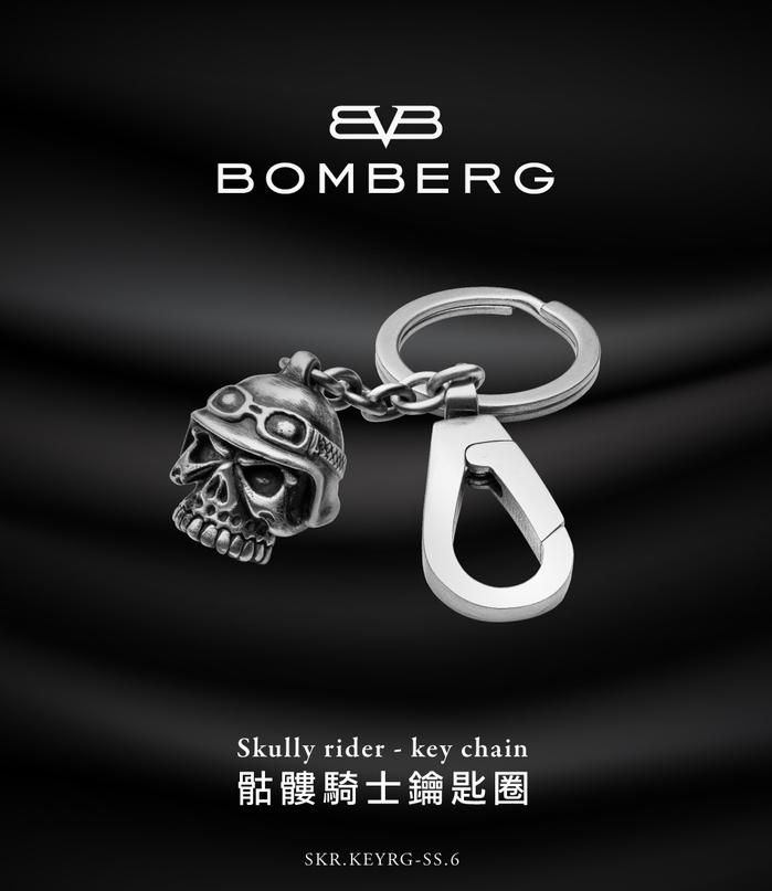 (複製)BOMBERG|SKULLY RIDER mixed heads leather 混合材質骷髏騎士皮手環-SKR.BRCLT.4-SS-S6