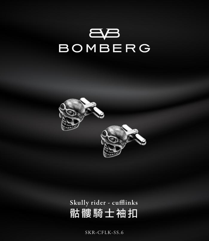(複製)BOMBERG|骷髏騎士鑰匙圈-SKR.KEYRG-SS.6