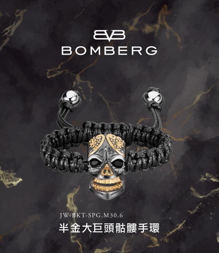 (複製)BOMBERG Leather SKULLY RIDER bracelet 骷髏騎士皮手環_L