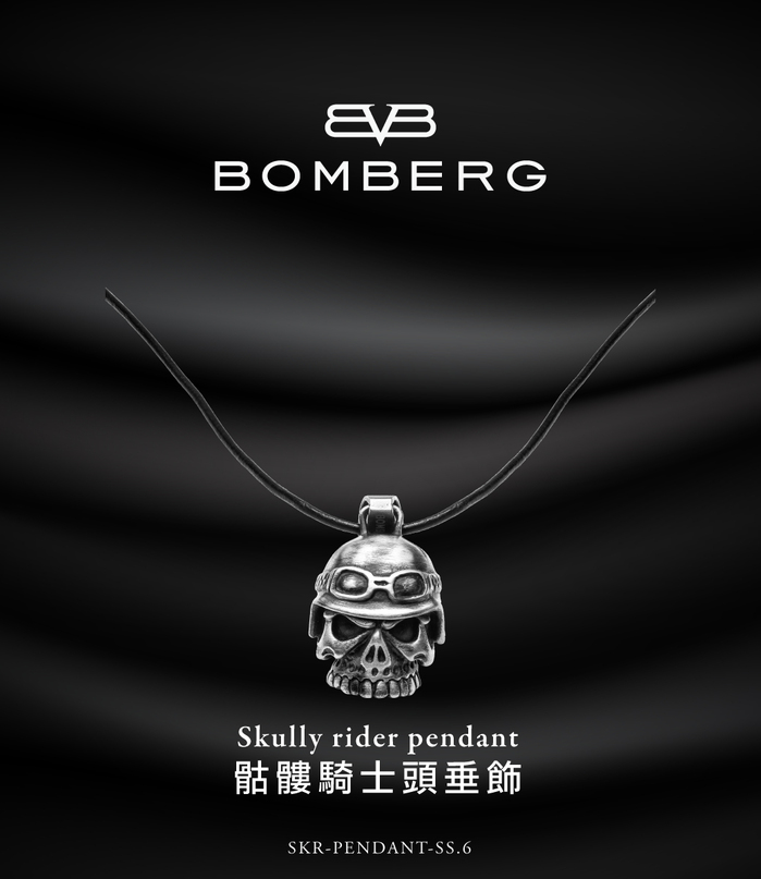 (複製)BOMBERG|骷髏騎士袖扣-SKR-CFLK-SS.6