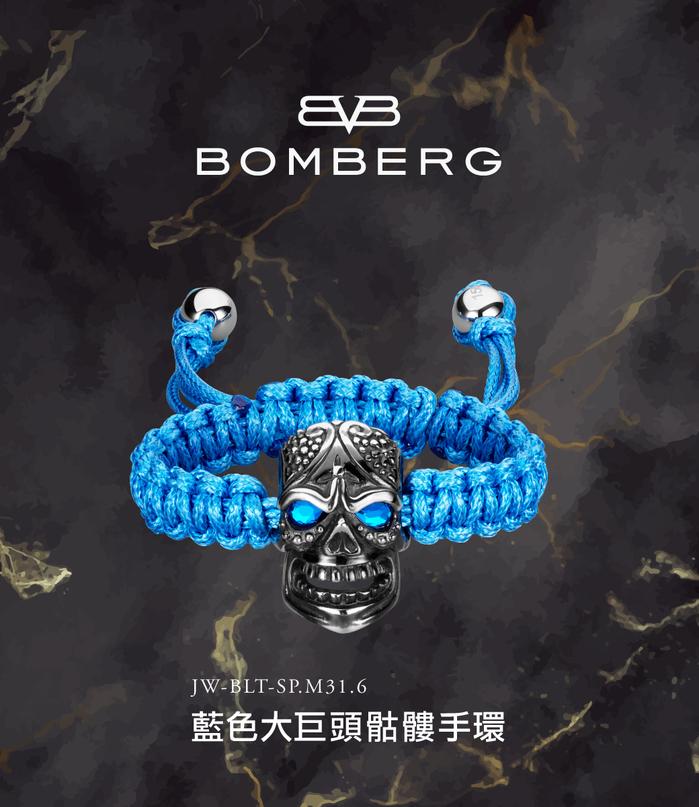 (複製)BOMBERG|半金大巨頭骷髏手環