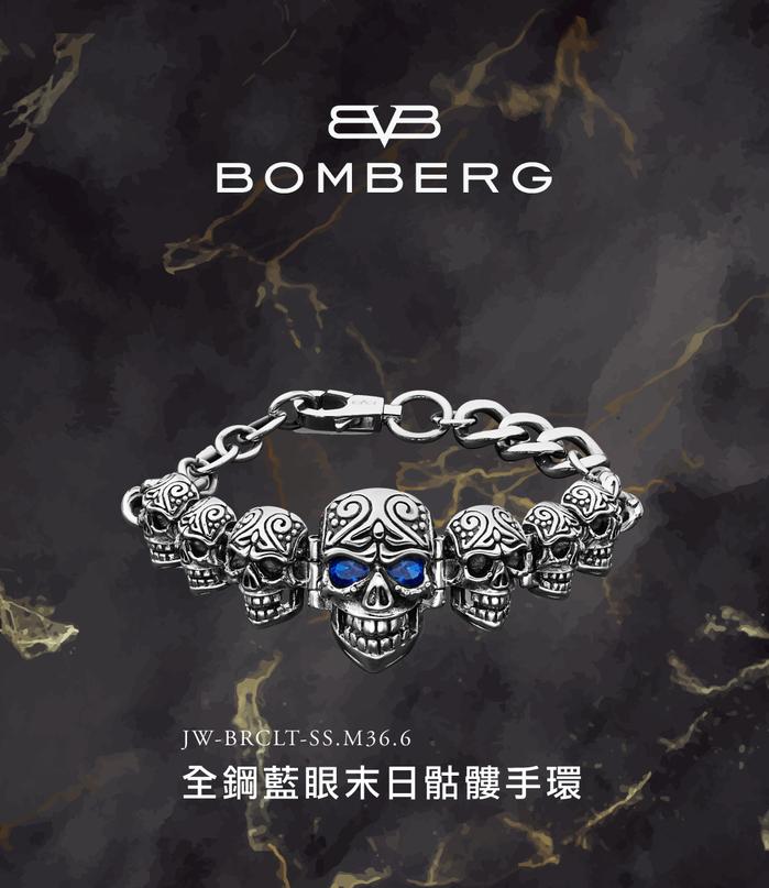 BOMBERG|全鋼藍眼末日骷髏手環