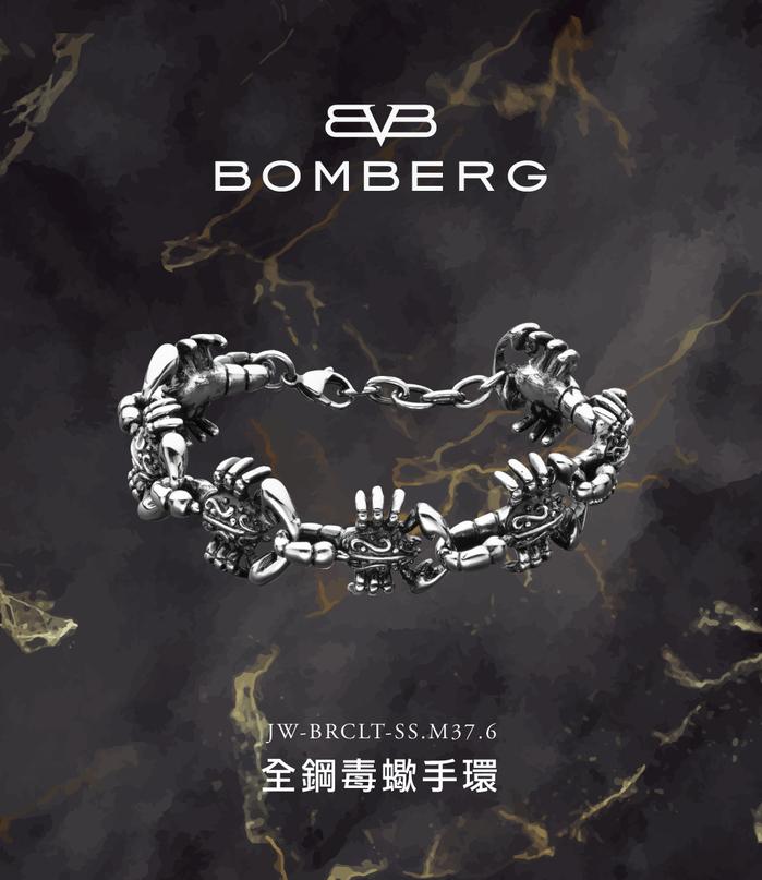 BOMBERG 全鋼毒蠍手環