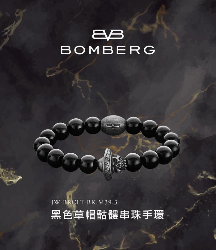 (複製)BOMBERG|全鋼毒蠍手環