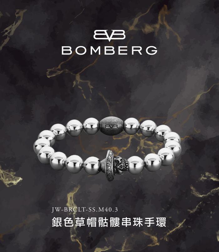 (複製)BOMBERG 黑色草帽骷髏串珠手環